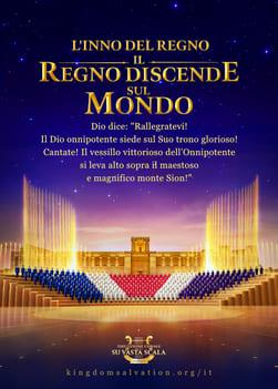 Musica corale cristiana L'inno del Regno: Il Regno discende sul mondo