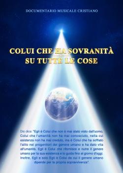 Dio ha creato mondo, Dio ha sovranità su tutte le cose