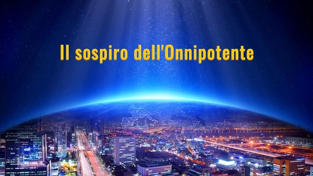 Il sospiro dell'Onnipotente