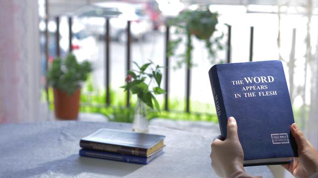 La parola di Dio mi guida