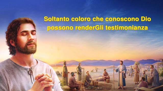Soltanto-coloro-che-conoscono-Dio-possono-renderGli-testimonianza