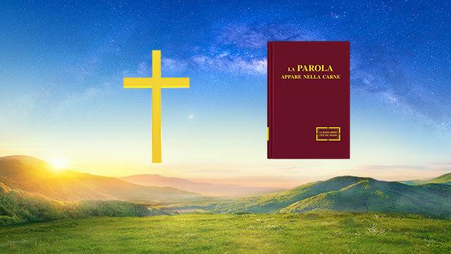 l'opera del Signore Gesu', l'opera di Dio Onnipotente negli ultimi giorni
