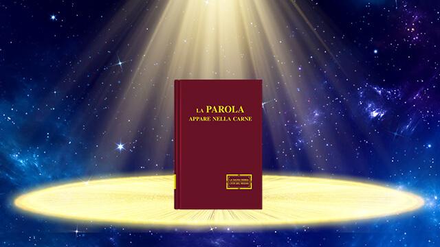 il nome di Dio potrebbe cambiare, la parola di Dio, la verita'