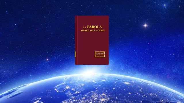 la parola di Dio Onnipotente, l'eta' del regno, il regno di Dio