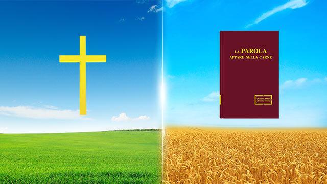 la via della vita eterna negli ultimi giorni, la via del pentimento