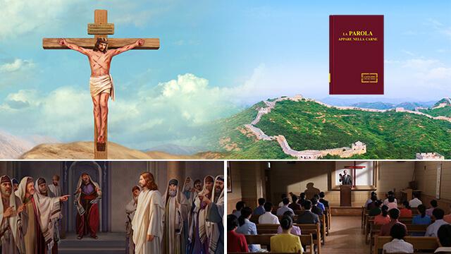 Signore Gesu' sulla croce, l'eta' della grazia, i farisei non accetta l'opera del Signore