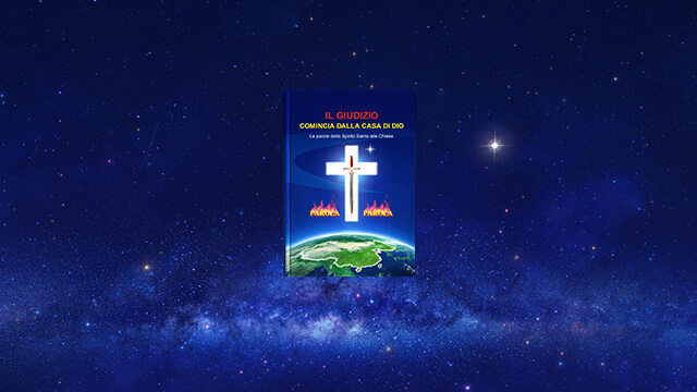 1. Dio ha redento l'umanità durante l'Età della Grazia, quindi perché deve comunque svolgere l'opera di giudizio negli ultimi giorni?
