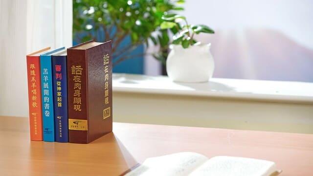 le parole di Dio sono sulla scrivania