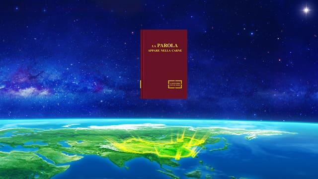 Quali sono gli scopi e il significato dell'incarnazione di Dio in Cina per operare negli ultimi giorni?