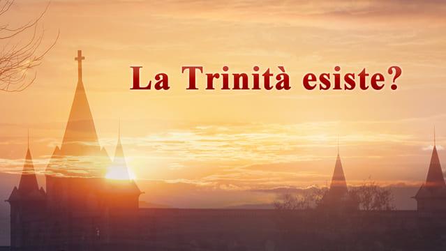 La Trinità esiste?