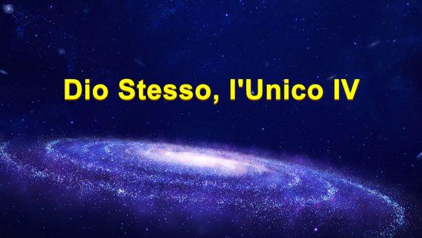 Dio Stesso, l'Unico IV