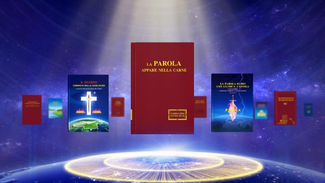 In che modo Dio, incarnandoSi per svolgere l'opera di giudizio, pone fine all'età della fede dell'umanità nel Dio vago e all'età oscura del dominio di Satana?