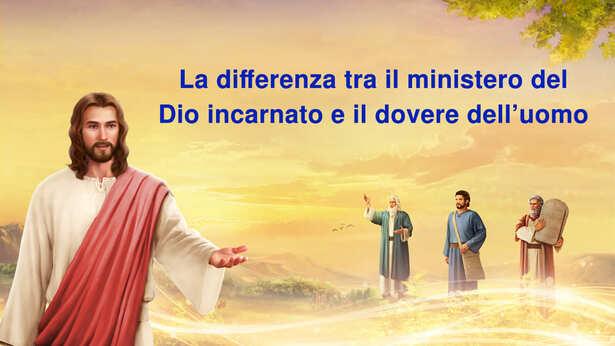 La differenza tra il ministero del Dio incarnato e il dovere dell'uomo