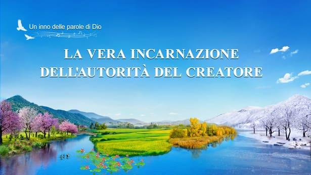 La vera incarnazione dell'autorità del Creatore