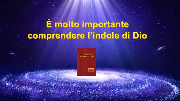 È molto importante comprendere l'indole di Dio